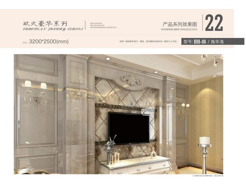 上海人造玉石背景墙